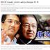 Azmin Akan Mohon Kepada MOF Untuk Batalkan Pemberian BR1M Kepada Rakyat Selangor?