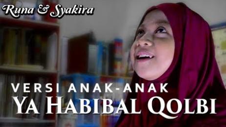 Kumpulan Lagu Runa dan Syakira Mp3 Terbaru 2018 Lengkap (Album Sholawat Anak),Runa Syakira, Album Religi, Lagu Anak Anak Mp3, Lagu Sholawat, 2018