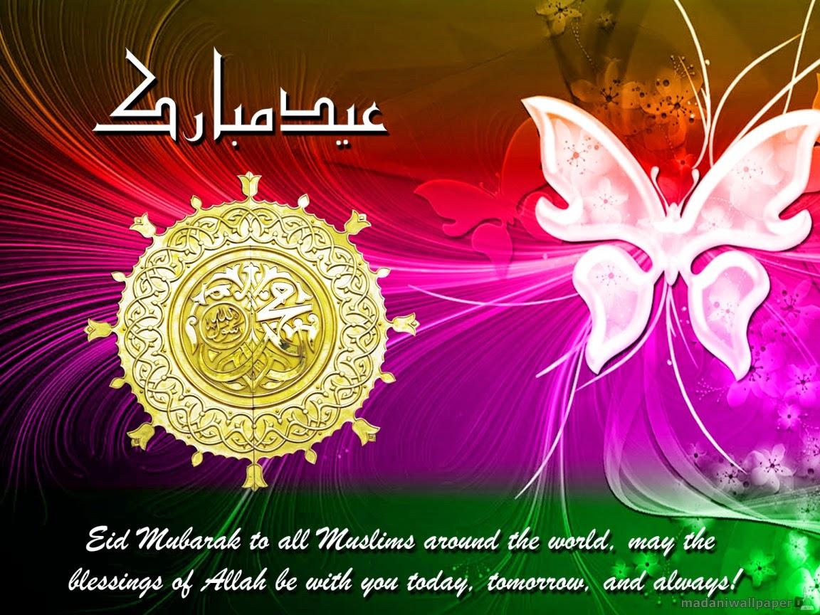 best 20 eid cards for eid uladha 2014  eid mubarak