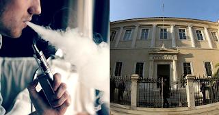 Τέλος το ηλεκτρονικό τσιγάρο στους κλειστούς χώρους