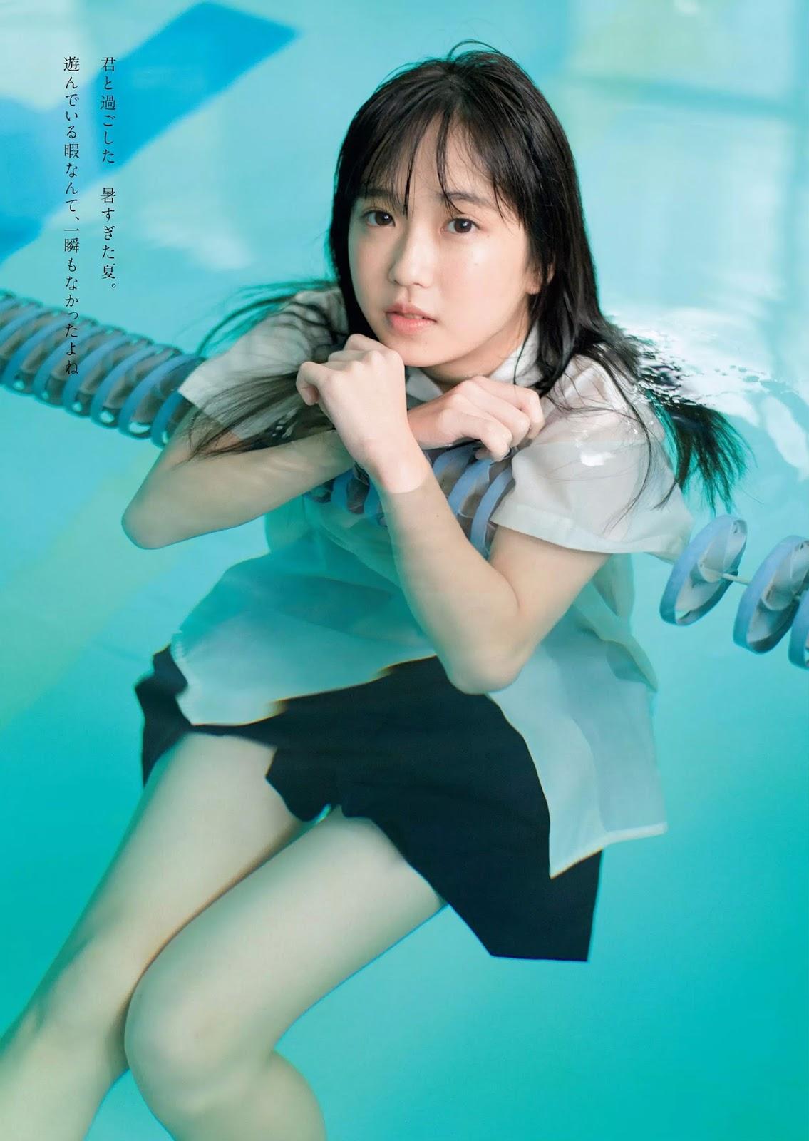 Fujino Shiho 藤野志穂, Weekly Playboy 2017 No.43 (週刊プレイボーイ 2017年43号) 2o Love to Sweet Bullet