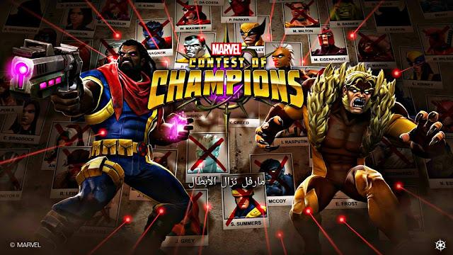 تحميل لعبة MARVEL Contest of Champions v17.1.0 مهكرة للاندرويد (آخر اصدار)