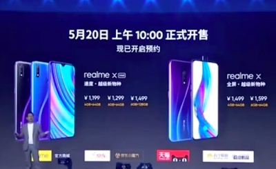 new phone Realme X and Realme X Lite Specifications and Features, Realme X, new phone, new smartphones, new phone Realme X, Realme X phone, smartphones, mobles, reviews, Realme X Lite launched in China, Realme,