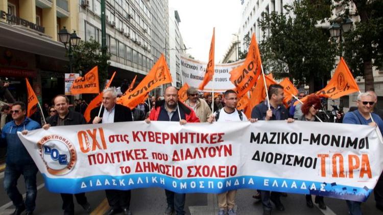 Αλεξανδρούπολη: Αγωνιστικές δράσεις εκπαιδευτικών ενάντια στο σύστημα διορισμών του Υπουργείου Παιδείας