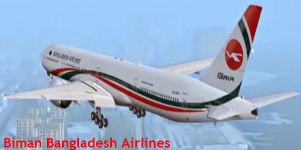 Jeddah-Riyadh-Dammam Sales Office of Biman Bangladesh Airlines