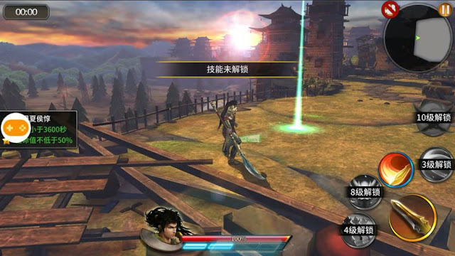 Game 极无双 APK Full Data V2.0.0 For Android For Free
