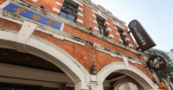 台中中區|台灣太陽餅博物館|百年建築全安堂|記錄太陽餅發展史