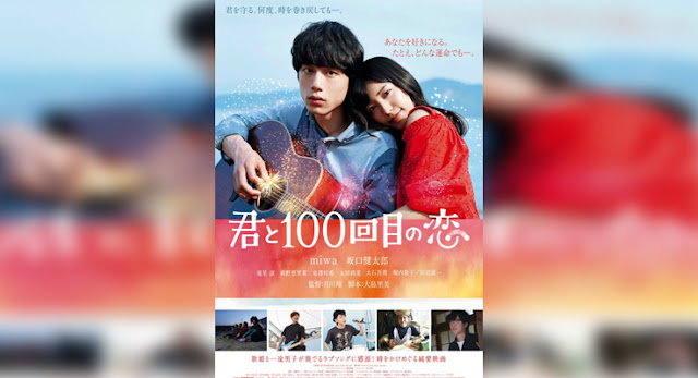 Sinopsis, detail dan nonton trailer Film The 100th Love with You (2017)