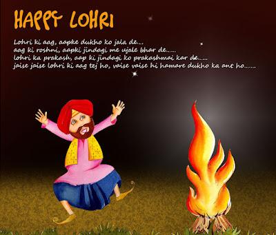 Happy Lohri Greeting Cards