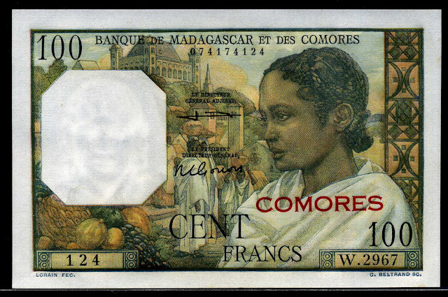 Comoros money currency collecting Comorian Franc banknote