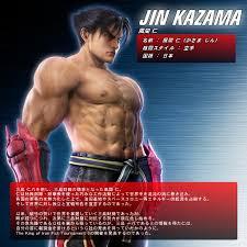 Software World Grand Theft Auto San Andreas Jin Kazama Tekken