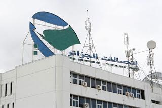 اتصالات الجزائر : اضطرابات في شبكة الانترنيت لعدة ايام
