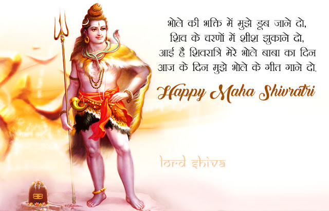 Mahashivratri Pictures 3