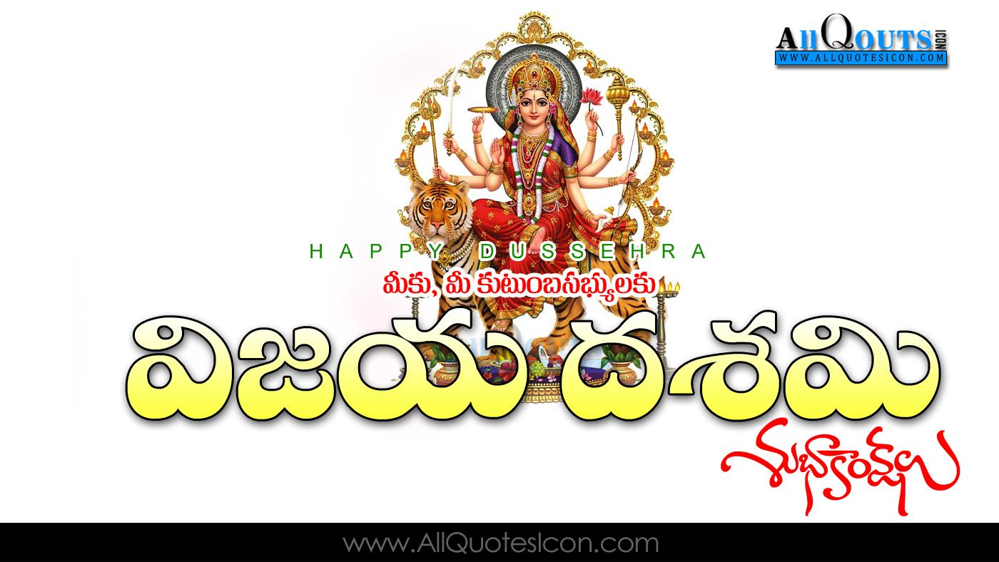 50 Happy Dussehra Images Vijayadasami Greetings In Telugu Hd