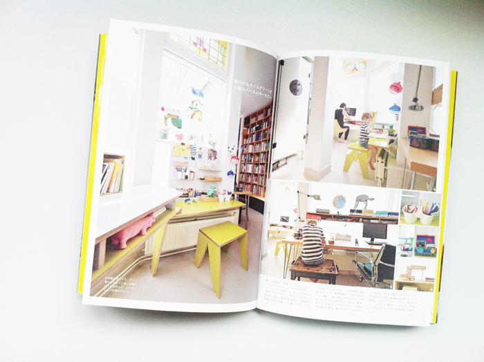 book about children's rooms in The Netherlands