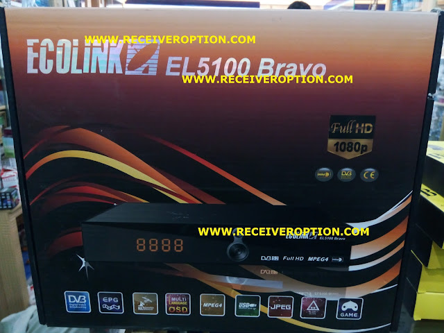 ECOLINK EL5100 BRAVO HD RECEIVER POWERVU KEY OPTION
