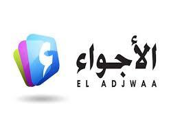 التردد الجديد لمشاهدة بث قناة الأجواء tv الجزائرية