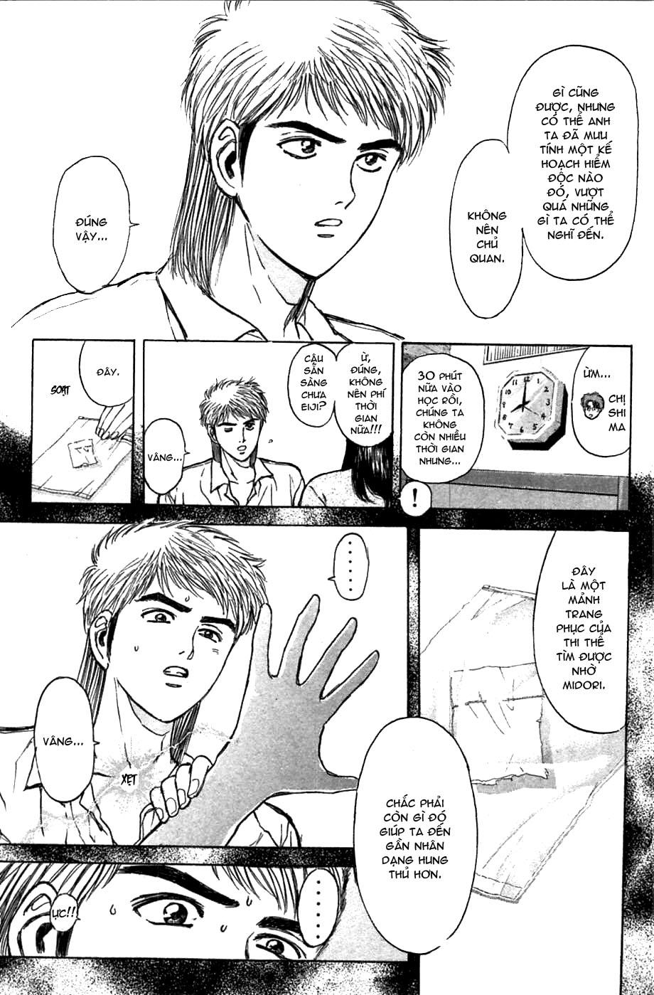 Psychometrer Eiji chapter 62 trang 13