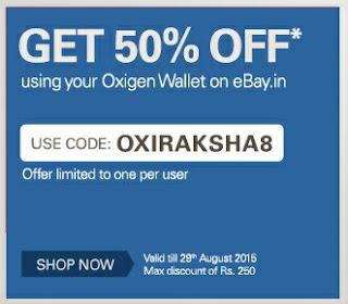 eBay Loot : 50% Flat Discount On Purchase Upto Rs.250 at eBay via Oxigen Wallet