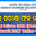 BSE Odisha Matric (10th) Result 2017 (Individual / Student Wise)