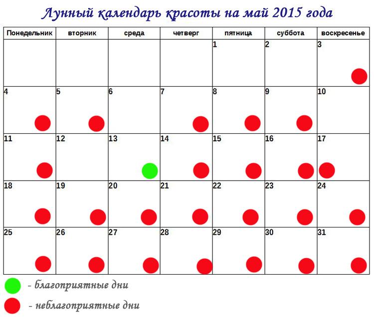Календари настенный на 2014 год