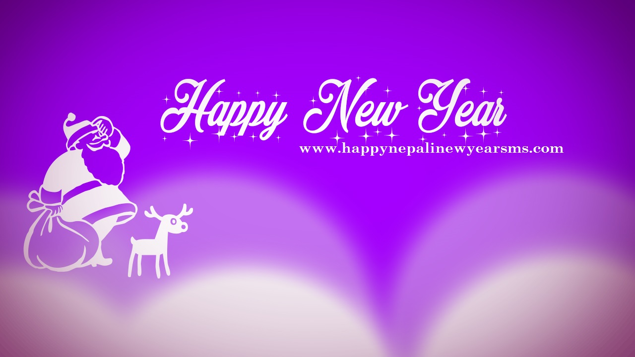 New Year Quotes In Nepali: Happy Nepali New Year 2076 SMS Messages