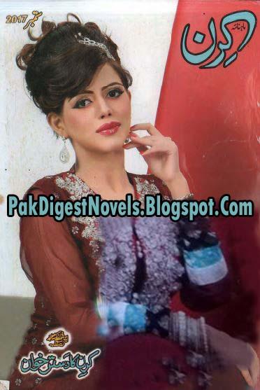 Kiran Digest September 2017 Pdf Free Download