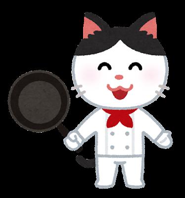動物のシェフのキャラクター(猫)