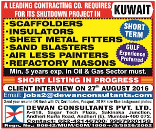shutdown jobs in kuwait