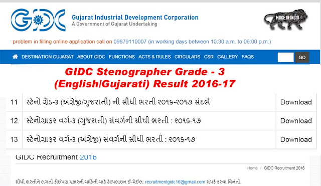 GIDC Stenographer Result 2017-18 Grade III (English / Gujarati) gidc gujarat gov in