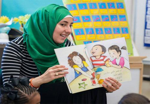 تحميل كتاب اللغة العربية للصف الاول الابتدائي في الامارات