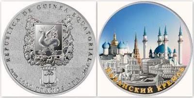 Монета: Казанский кремль. Номинал: 5 000 франков CFA. Выпуск: 2014 г. Экваториальная Гвинея.