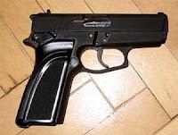 Пистолет «Steel»