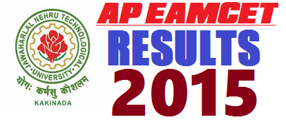 AP EAMCET Results 2016 Announced and available here