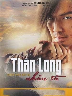 Thần Long Nhân Tà (USLT) - Tân Thiên Long Bát Bộ