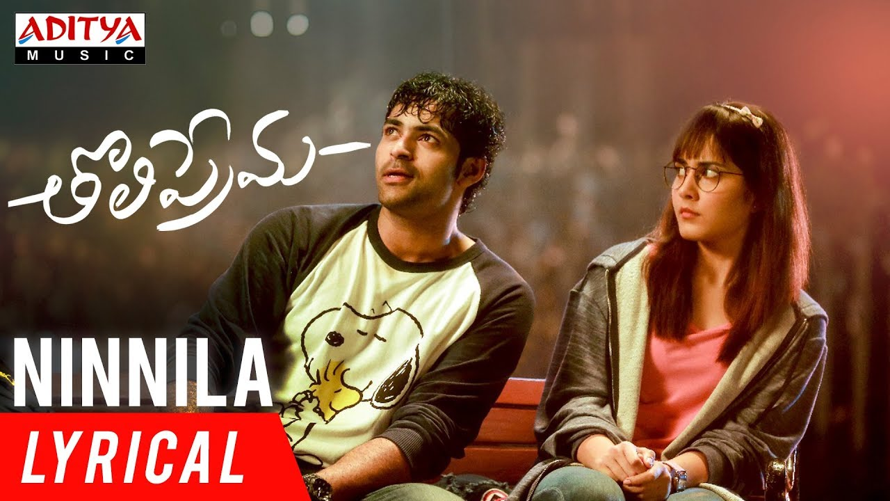 Ninnila Telugu Song Lyrics - Tholi Prema (2018)