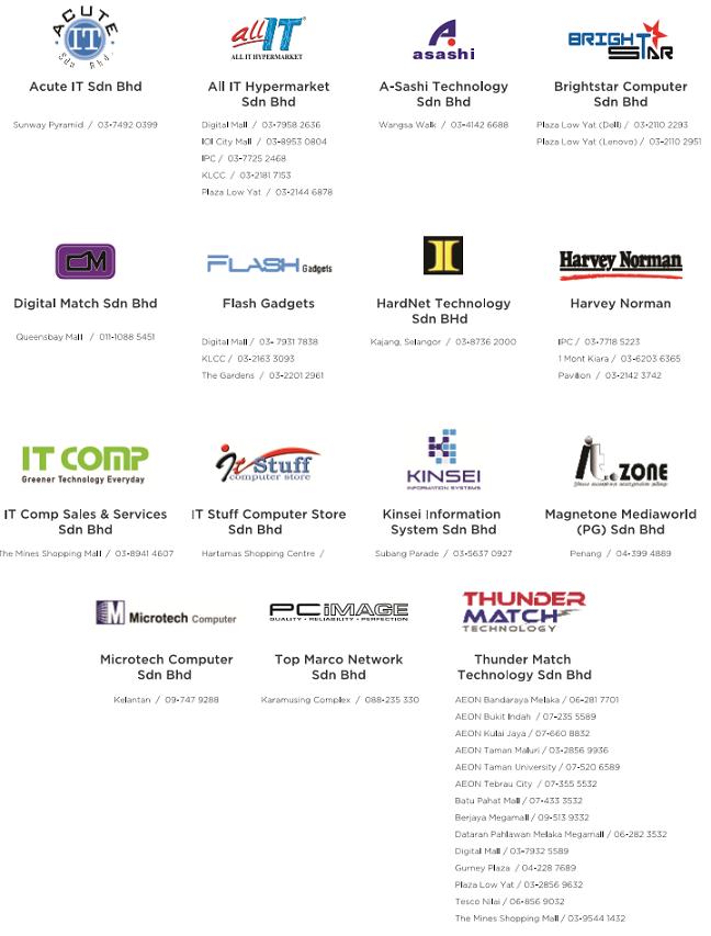 senarai rangkaian 'retailer's outlets'