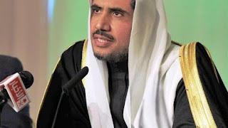 رابطة العالم الإسلامي تؤيد قرار قطع العلاقات مع قطر: شرعي وقانوني