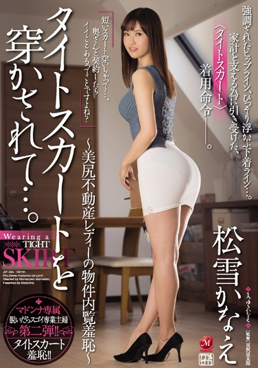 JUY-084 Been Jaca A Tight Skirt ….Property Preview Shame – Kanae Matsuyuki Of Ass Real Estate Lady