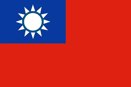 Tayvan Ülkesi Hakkında