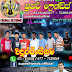 SUJEEWA MEDAGEDARA WITH SUPER FRIENDS LIVE IN WADURESSEGAMA 2017-10-28
