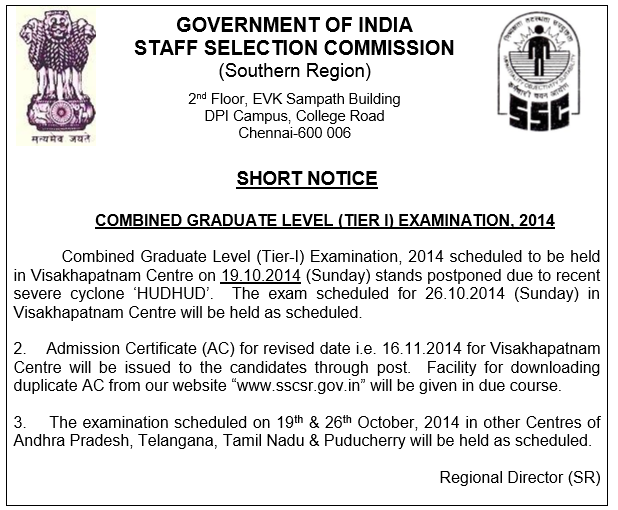 SSC CGL 2014 Tier-1 Exam Postponded in Vizag due to Hud Hud Cyclone