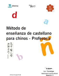MÉTODO DE ENSEÑANZA DE CASTELLANO PARA CHINOS