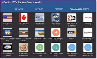 تطبيق e-Doctor IPTV كامل للأندرويد, تحميل تطبيق iptv للاندرويد, تطبيق e-Doctor IPTV مكرك, مشاهدة قنوات مشفرة iptv,  تطبيق e-Doctor IPTV عضوية فيب