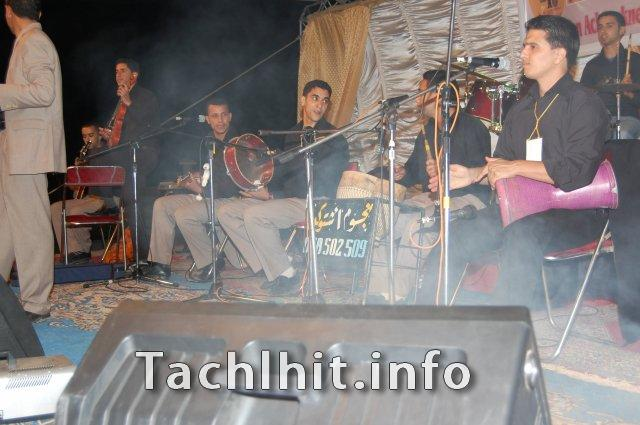 music tachlhit mp3 2013