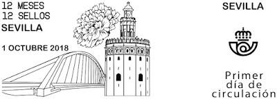 Sevilla - 12 meses, 12 sellos, 12 provincias  - Matasellos Primer día de circulación