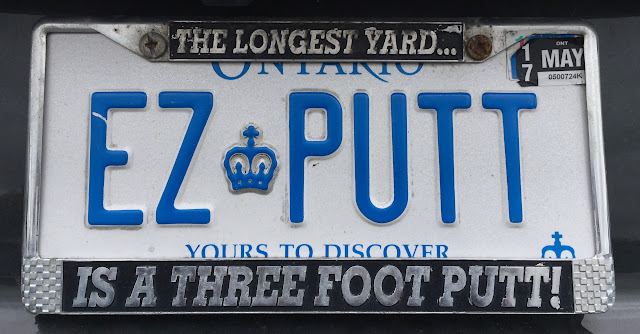 Ontario personalized vanity licence plate EZ THKFUL