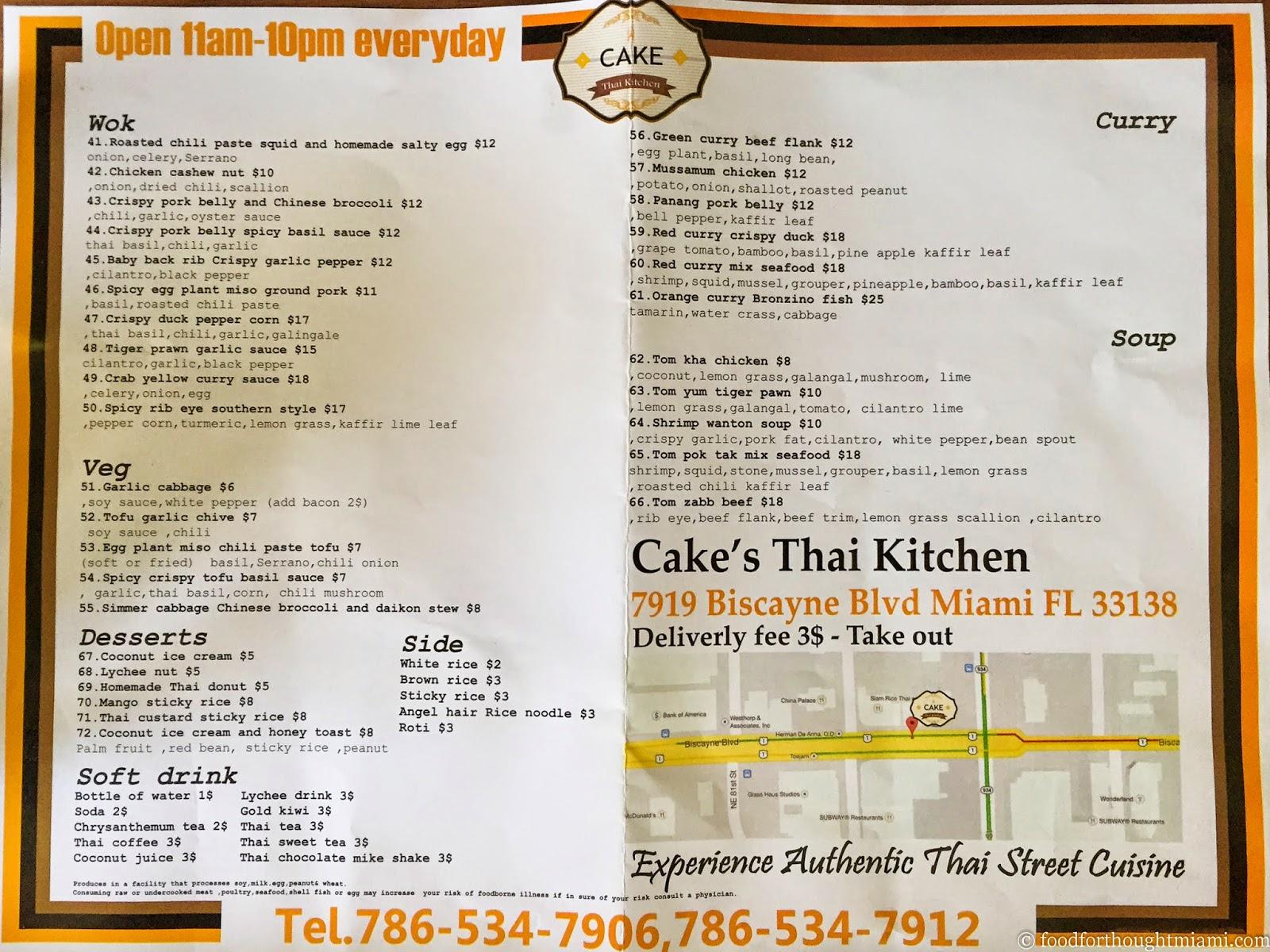 food for thought | a miami food blog: Cake Thai Kitchen - Miami
