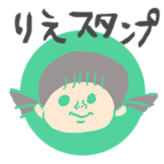 BUFFALO-PEKO's name Sticker Rie