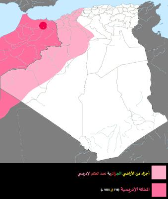 الاحتلال الادريسي للجزائر